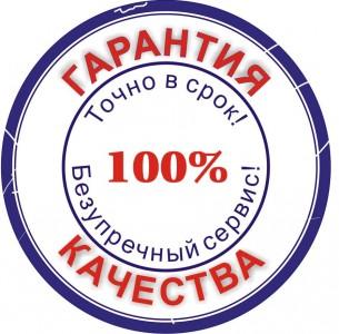 Отзывы о ремонте окон и дверей в Новосибирске